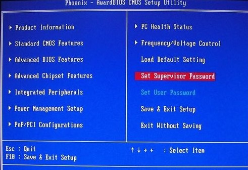 set bios password set supervisor password