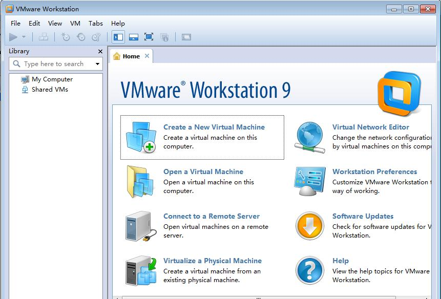vmware workstation main interface