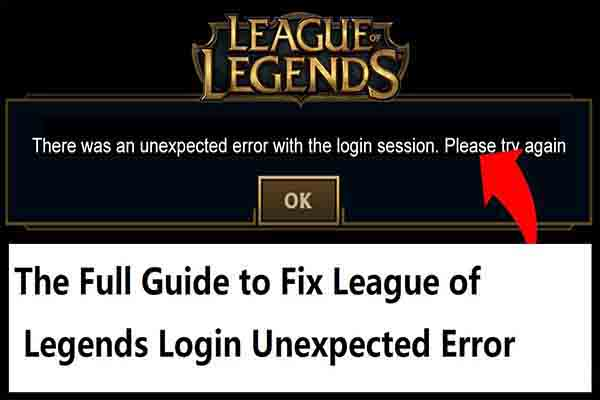 league of legends login error thumbnail